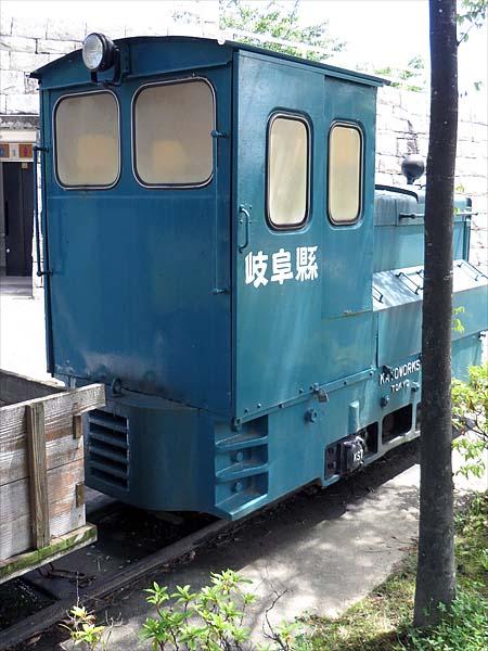 f:id:syura_muramasa:20130630135545j:image:w200
