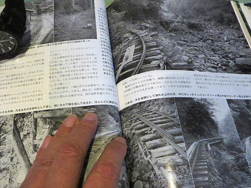 f:id:syura_muramasa:20131215000633j:image:w300:left