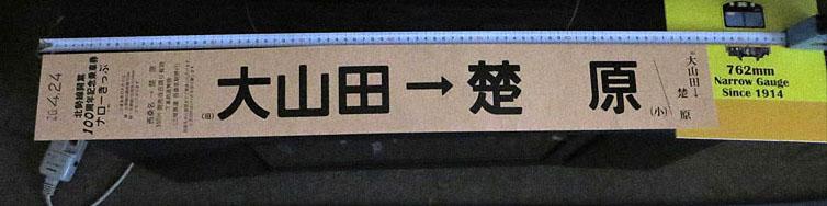 f:id:syura_muramasa:20140424200233j:image:w620