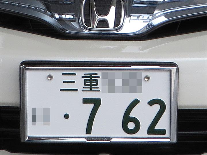 f:id:syura_muramasa:20140424200235j:image:w350