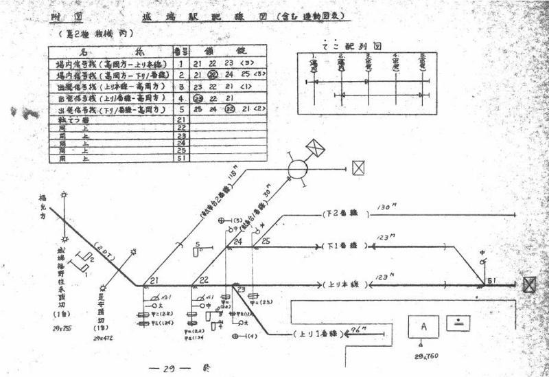 f:id:syura_muramasa:20150426084847j:image:w350:left