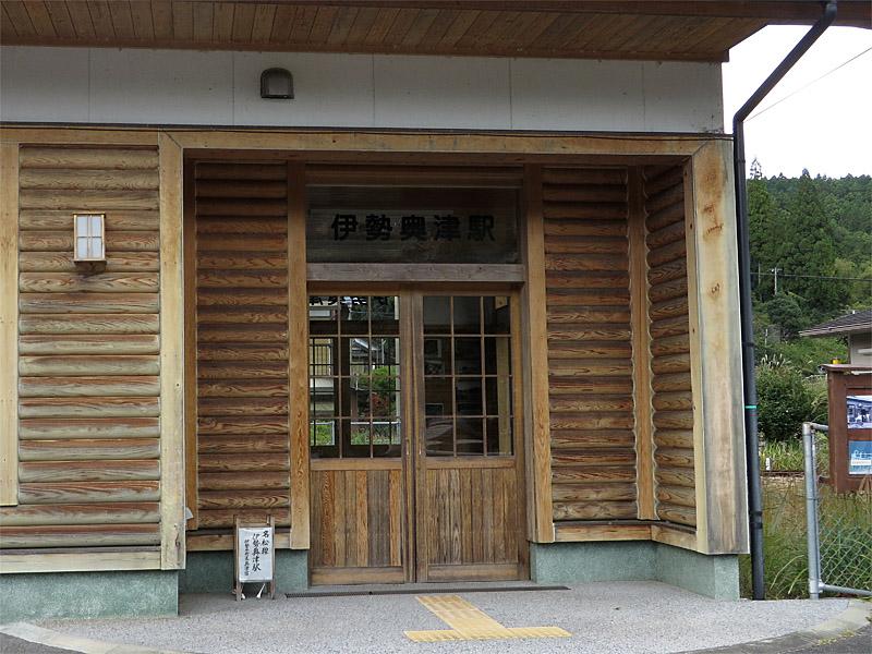 f:id:syura_muramasa:20151019202135j:image:w360:left