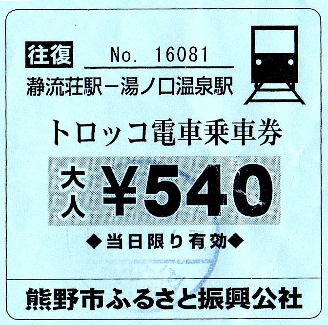 f:id:syura_muramasa:20151121105638j:image:w250:left