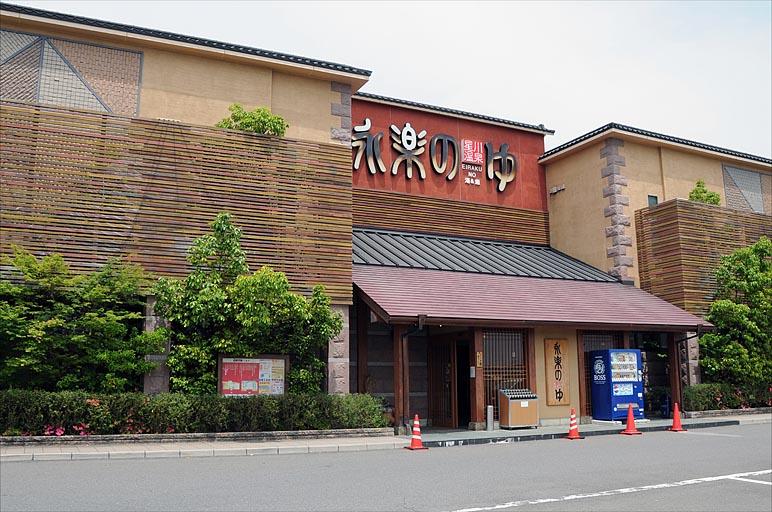 f:id:syura_muramasa:20160201153456j:image:w360