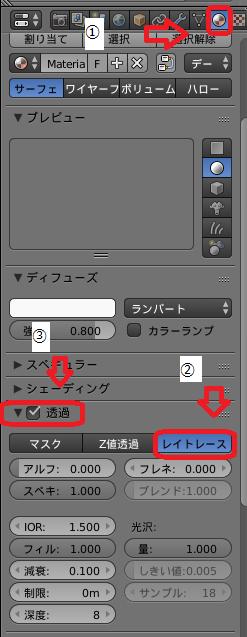 f:id:syurainu:20190104022704p:plain