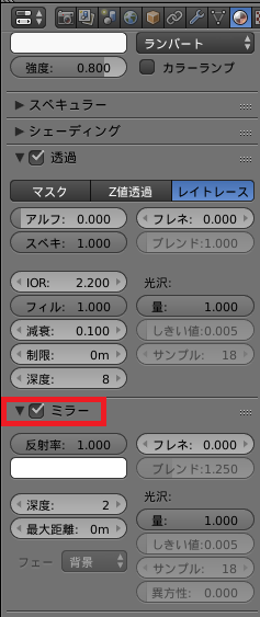 f:id:syurainu:20190104023145p:plain