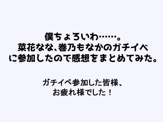 f:id:syurainu:20200306040159j:plain