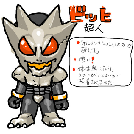 f:id:syuriken250:20091226165926j:image