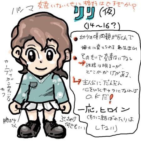 f:id:syuriken250:20091226171615j:image
