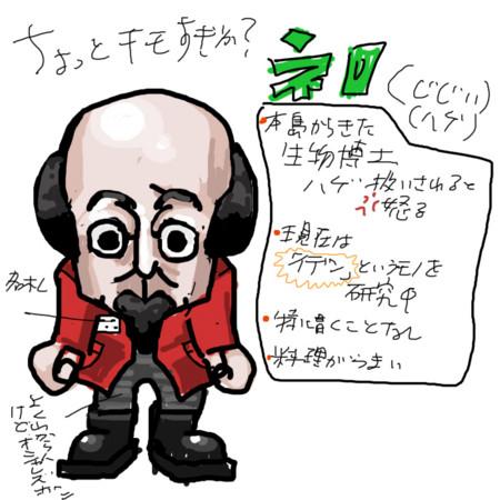 f:id:syuriken250:20091226171616j:image
