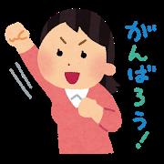 f:id:syusho_biyou:20180604210420p:plain
