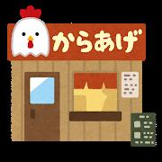 f:id:syusho_biyou:20180621225022p:plain