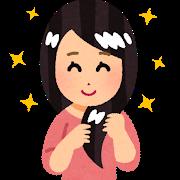 f:id:syusho_biyou:20180729002417p:plain