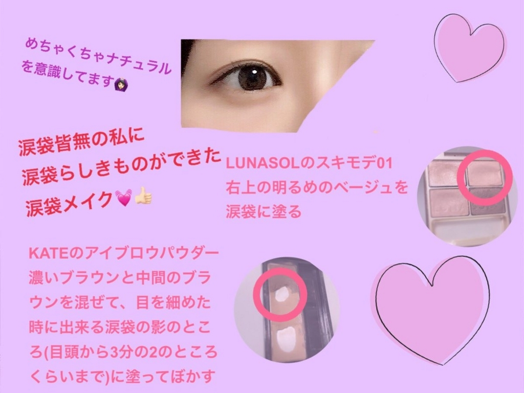 f:id:syusho_biyou:20180814110030j:plain