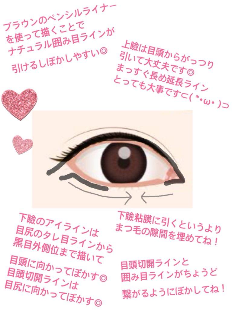 f:id:syusho_biyou:20180819213615j:plain
