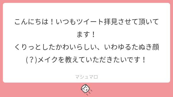 f:id:syusho_biyou:20180820150636p:plain