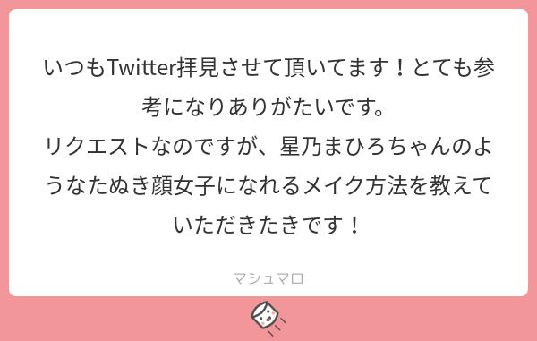 f:id:syusho_biyou:20180820150721p:plain