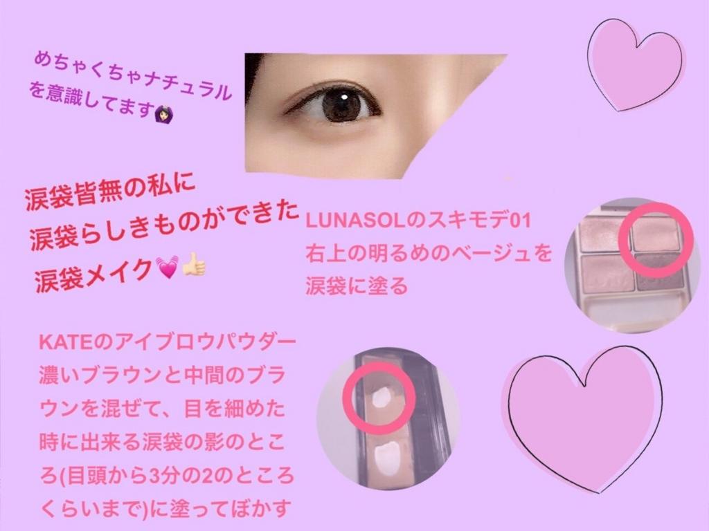 f:id:syusho_biyou:20180820154611j:plain