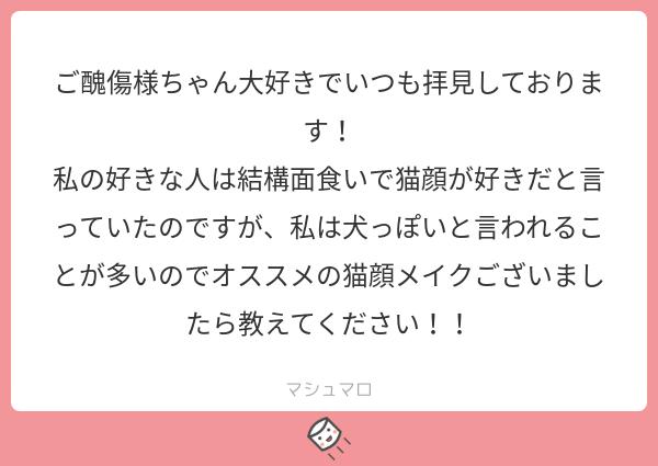 f:id:syusho_biyou:20180824215512p:plain