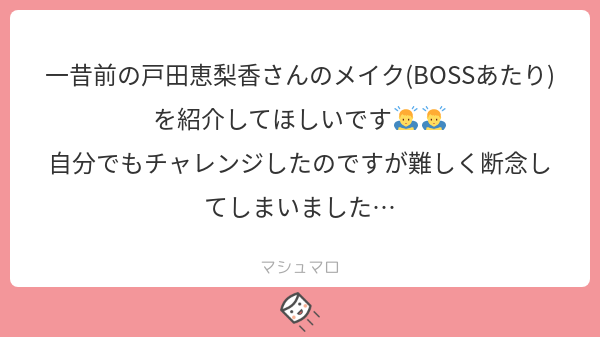 f:id:syusho_biyou:20180825170941p:plain