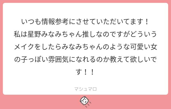f:id:syusho_biyou:20180826213253p:plain