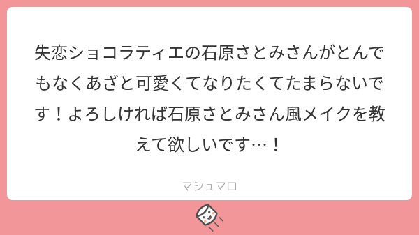 f:id:syusho_biyou:20180901140655p:plain