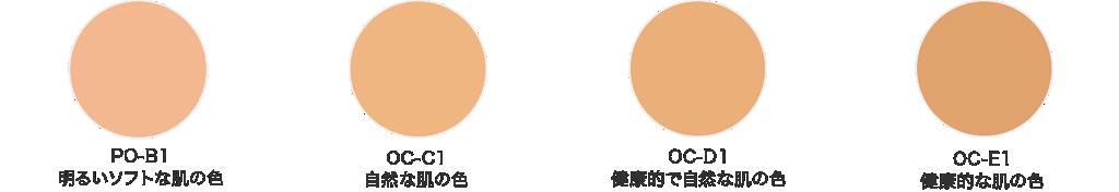 f:id:syusho_biyou:20180924125956p:plain