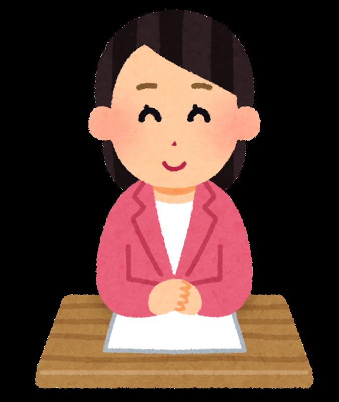 f:id:syusho_biyou:20190304174641p:plain