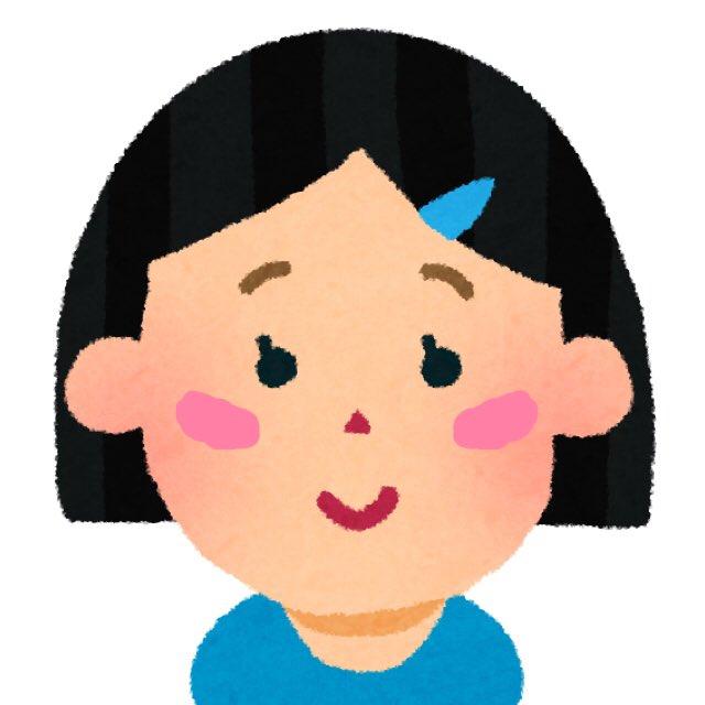 f:id:syusho_biyou:20190923180639j:plain
