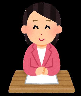 f:id:syusho_biyou:20191004180851p:plain