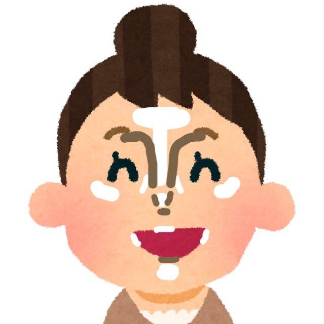 f:id:syusho_biyou:20191102135413j:plain