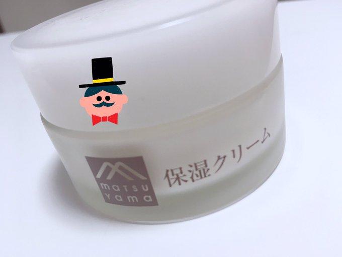 f:id:syusho_biyou:20191107112037j:plain