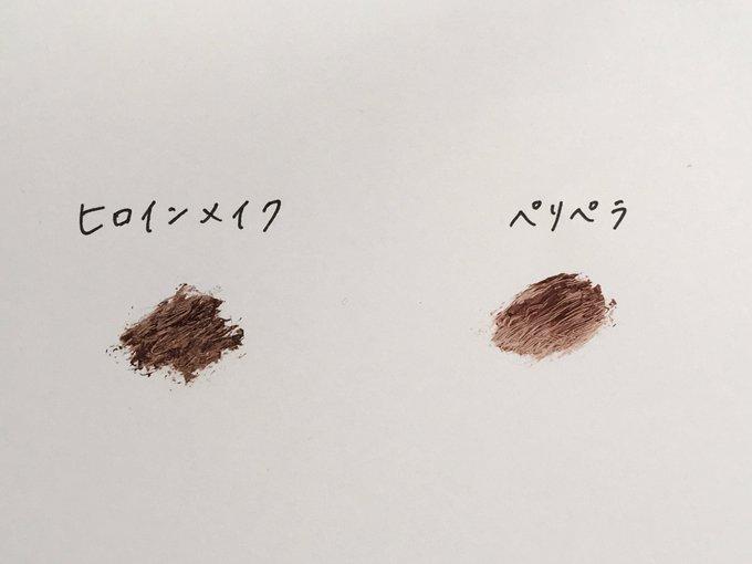 f:id:syusho_biyou:20200107195010j:plain