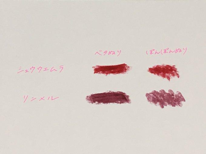f:id:syusho_biyou:20200111163338j:plain