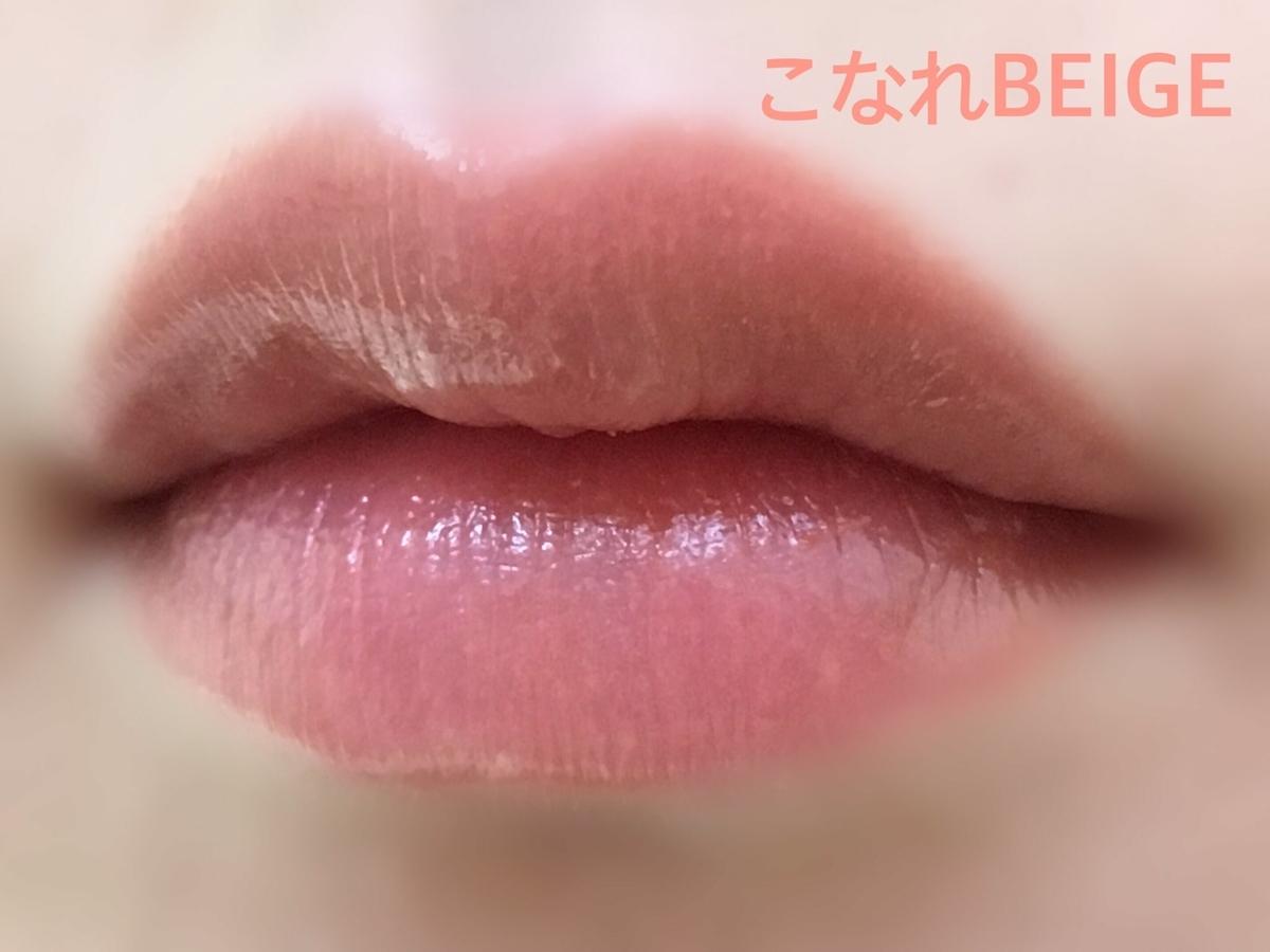 f:id:syusho_biyou:20200116175631j:plain