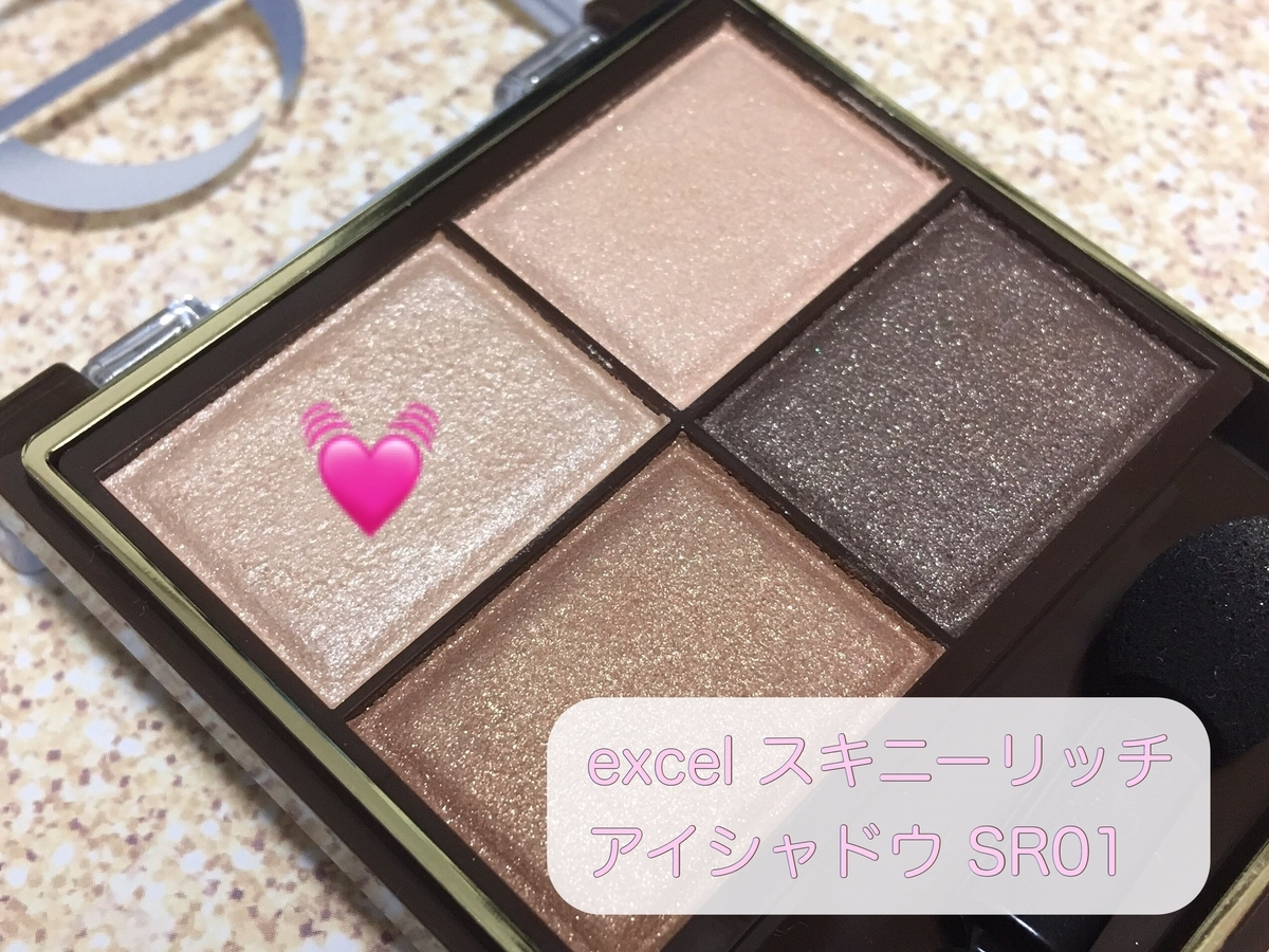 f:id:syusho_biyou:20200126205032j:plain