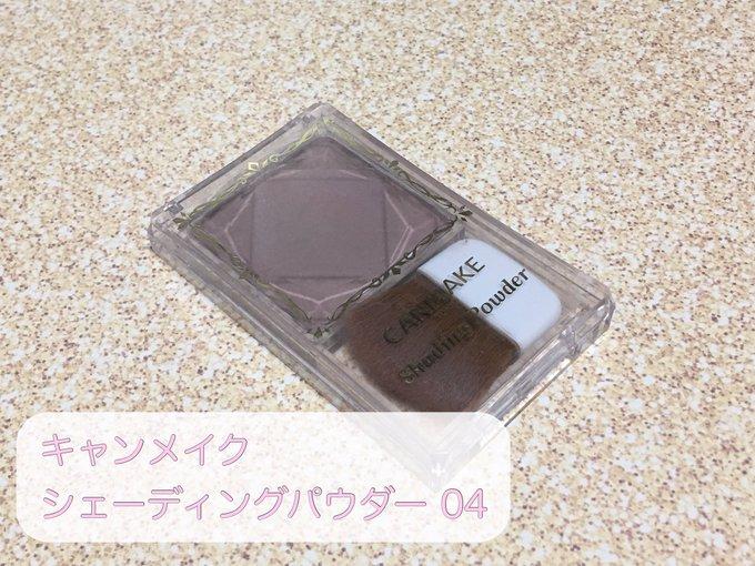 f:id:syusho_biyou:20200126212231j:plain