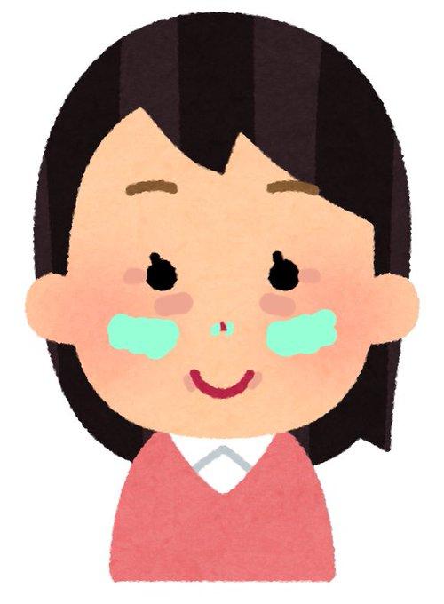 f:id:syusho_biyou:20200126215405j:plain