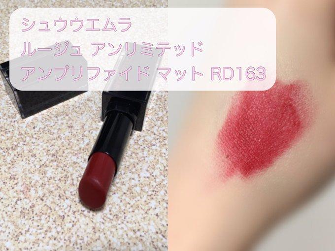 f:id:syusho_biyou:20200126225204j:plain