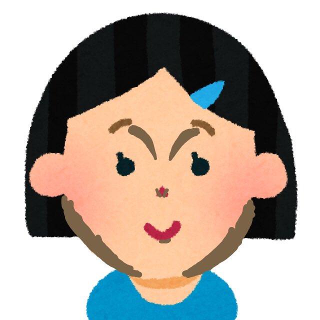 f:id:syusho_biyou:20200323204750j:plain