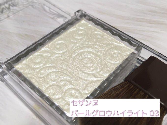 f:id:syusho_biyou:20200324194553j:plain