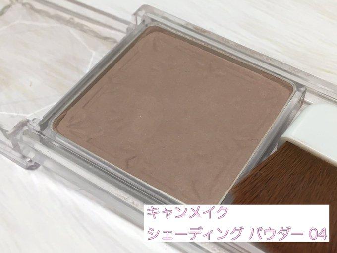 f:id:syusho_biyou:20200324194741j:plain