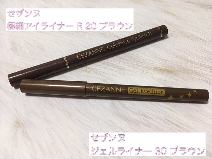 f:id:syusho_biyou:20200327185943j:plain