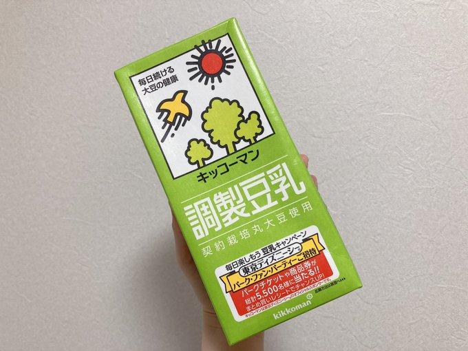 f:id:syusho_biyou:20200721183412j:plain