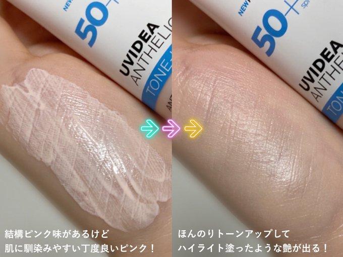f:id:syusho_biyou:20200729122721j:plain