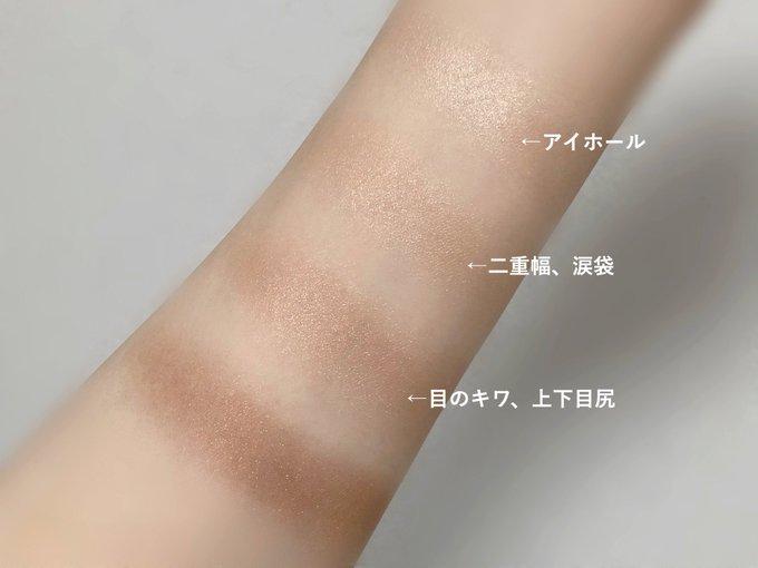 f:id:syusho_biyou:20200730141146j:plain