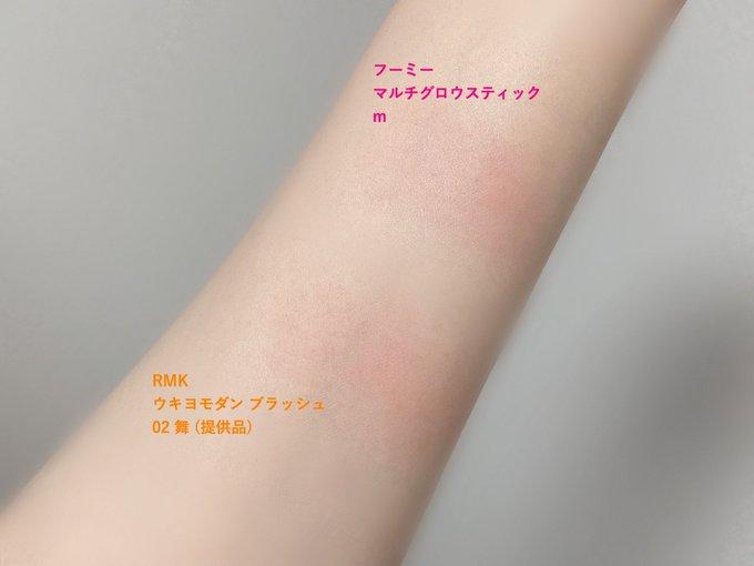 f:id:syusho_biyou:20200731105439j:plain