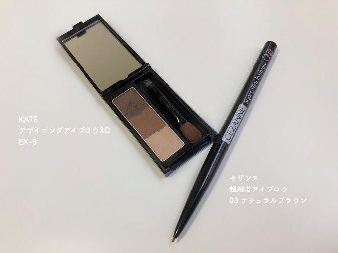 f:id:syusho_biyou:20200803173504j:plain