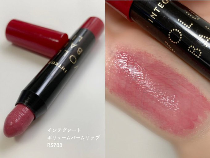 f:id:syusho_biyou:20200803174238j:plain