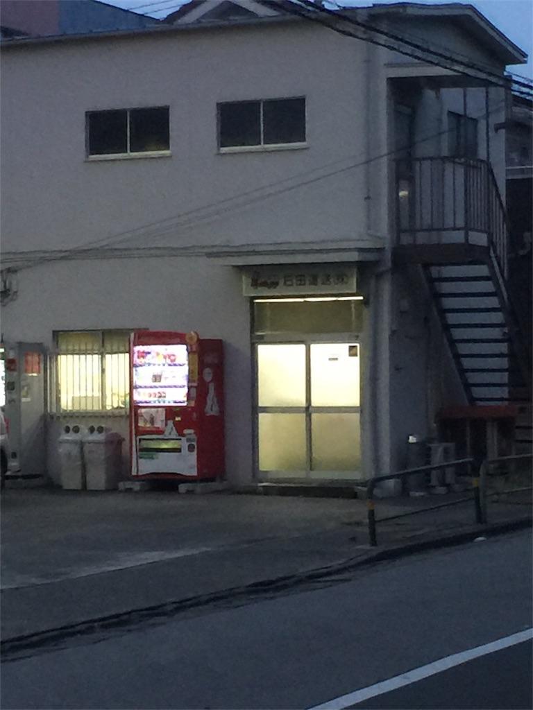 f:id:syusutobokumetushitai:20170821182822j:image